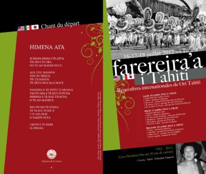 Rencontres internationales de Ori Tahiti